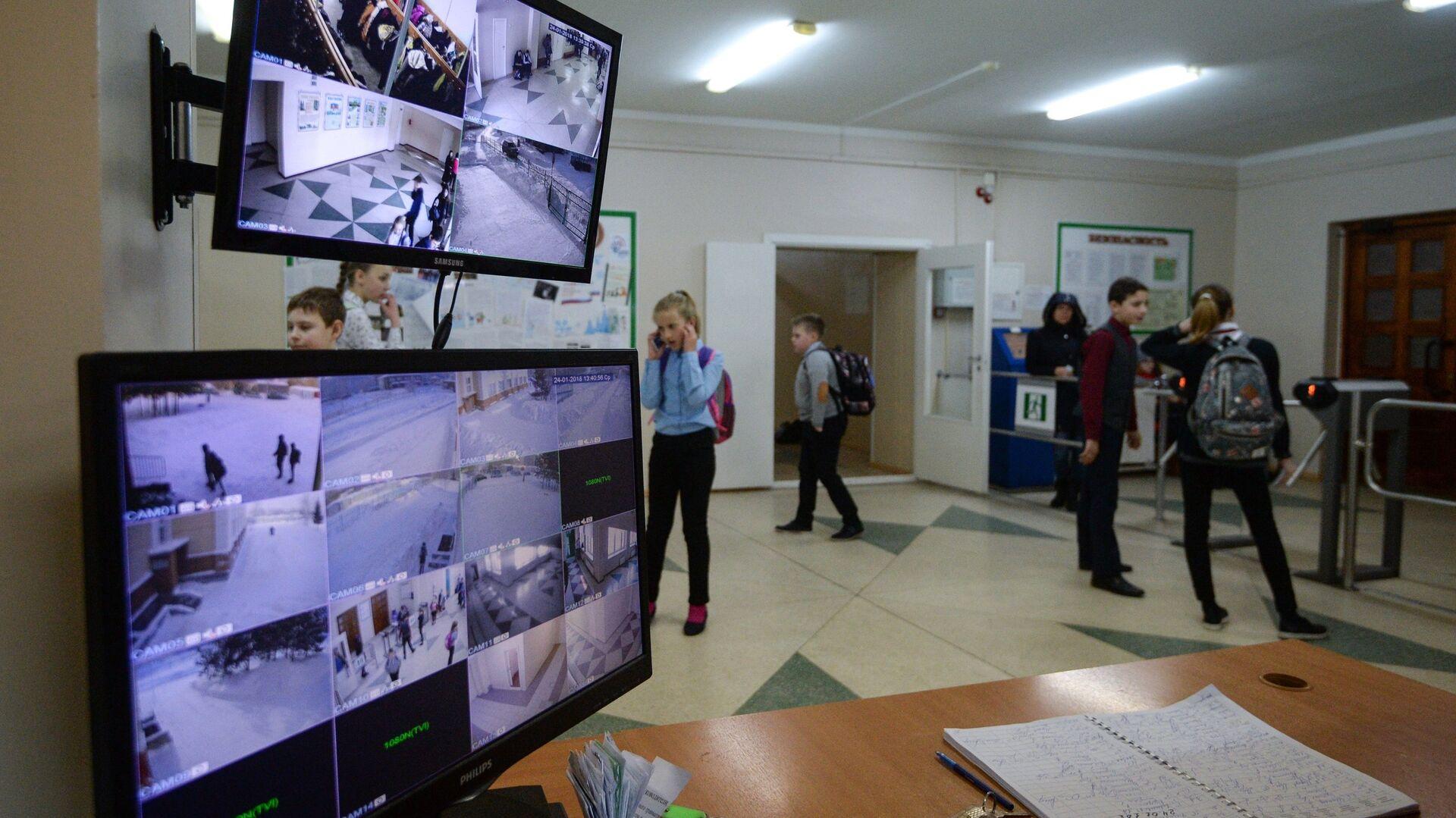 Обеспечение безопасности в российских школах - РИА Новости, 1920, 03.09.2021