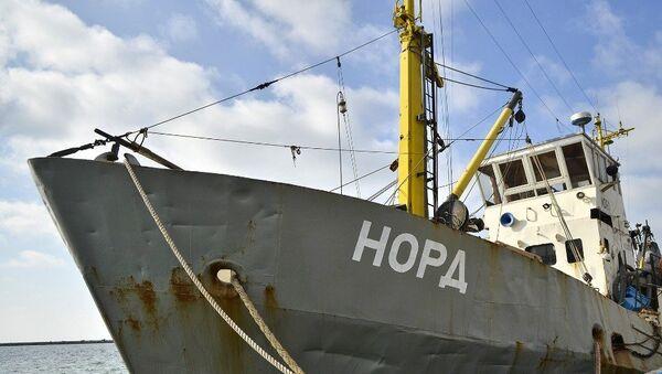 Рыболовецкое судно Норд, задержанное на Украине
