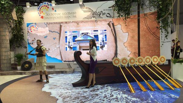 Стенд проекта Золотое кольцо Боспорского царства на Российском инвестиционном форуме в Сочи