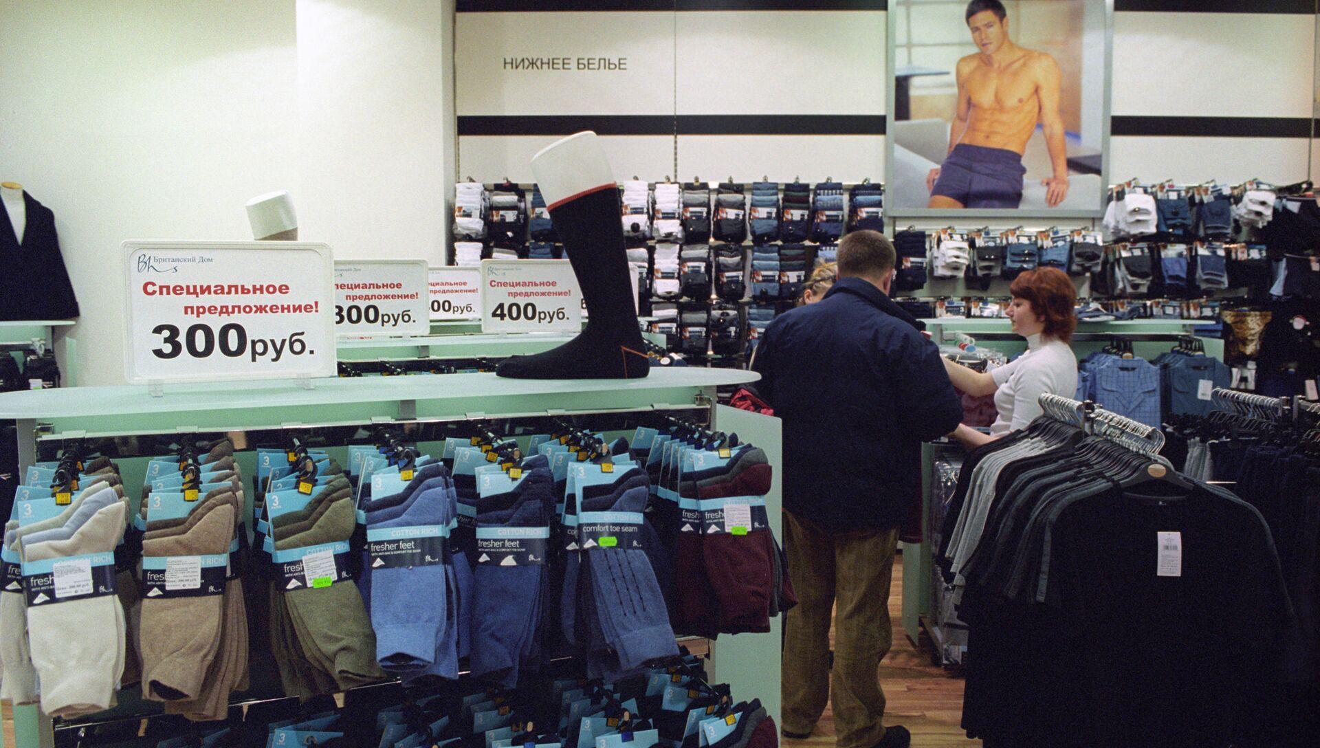 Продажа мужских носков в торговом зале магазина - РИА Новости, 1920, 11.11.2019