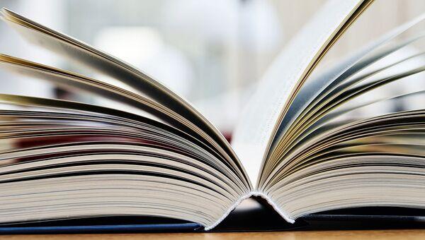 Книга. Архивное фото.