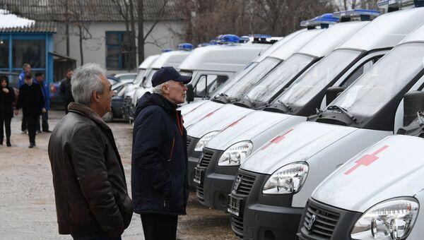 Крымские станции скорой помощи пополнились 26 новыми машинами - видео