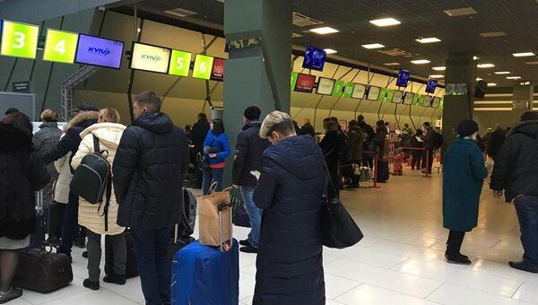 Пассажиры аэропорта Киев