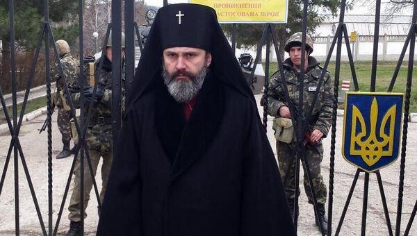 Архиепископ новой церкви Климент