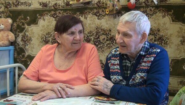 Полвека спустя: влюбленные встретились в доме престарелых