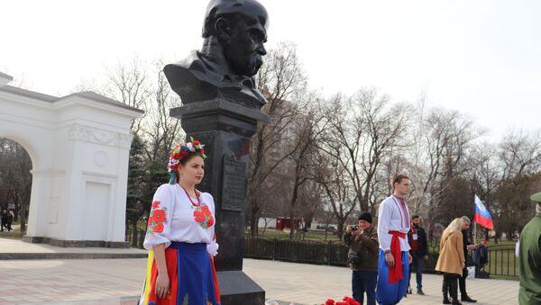 Украинская община Крыма отметила день рождения Тараса Шевченко