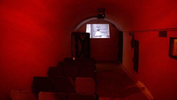 Кинотеатр в одном из помещений подземного Спецобъекта №2 в Севастополе