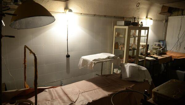 Медицинский блок в одном из помещений подземного Спецобъекта №2 в Севастополе