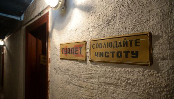 Один из коридоров подземного Спецобъекта №2 в Севастополе