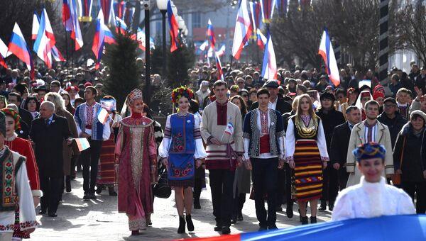 Празднование 5-й годовщины присоединения Крыма к России