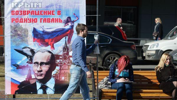 Арт-выставка графических работ Крым. Возвращение в родную гавань