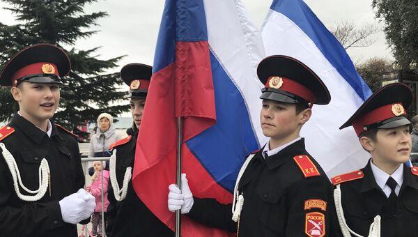В Ялте школьников посвятили в юнармейцы
