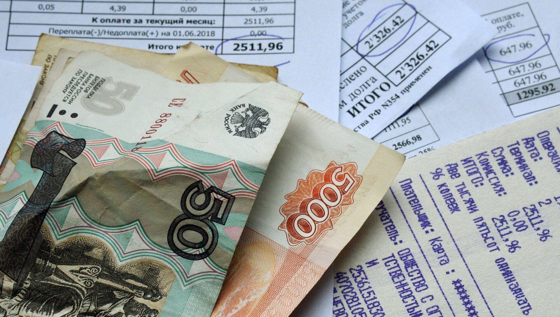 Денежные купюры и квитанции за оплату коммунальных услуг - РИА Новости, 1920, 22.06.2021