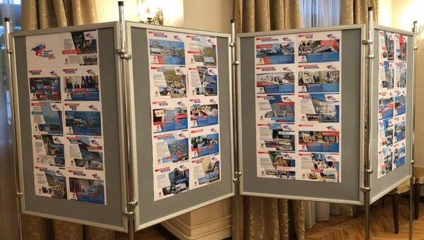 Выставка Крымская весна: пять лет в родной гавани в Даугавпилсе