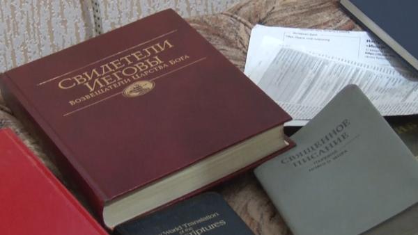 ФСБ пресекла в Крыму деятельность экстремистской ячейки Свидетели Иеговы