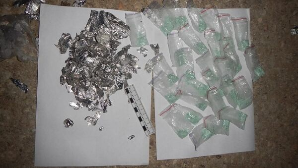 В Саках задержаны  двое мужчин, подозреваемых в сбыте наркотиков