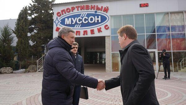Губернатор Севастополя Дмитрий Овсянников поручил завершить подготовку к вводу в эксплуатацию спорткомплекса ТЦ Муссон