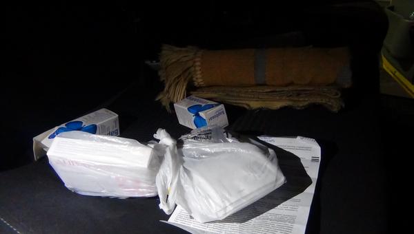 Украинец пытался провезти в Крым лекарства с запрещенным ингредиентом
