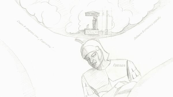Эскиз с изображением римского легионера, поступивший на конкурс по разработке проектов въездных стел в населенные пункты Ялтинского региона