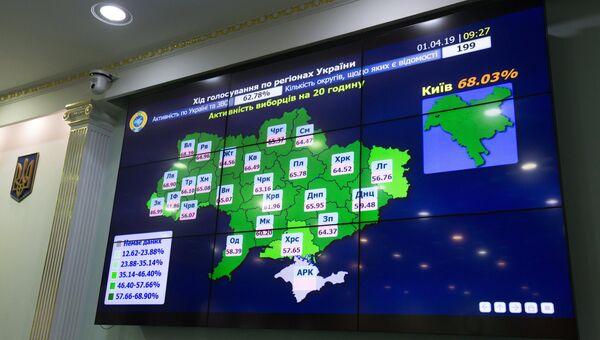 Брифинг по результатам выборов в ЦИК Украины