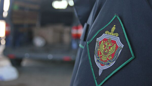 Нашивка на рукаве сотрудника Пограничного управления ФСБ России по Республике Крым