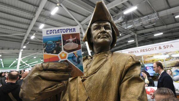 VIII туристский форум Открытый Крым