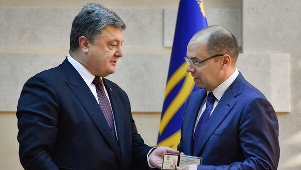 Президент Украины Петр Порошенко и губернатор Одесской области Максим Степанов. Архивное фото
