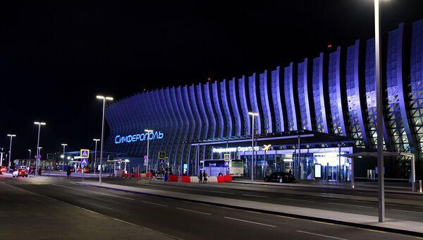 Здание терминала Крымская волна международного аэропорта Симферополь
