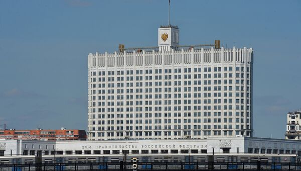 Здание Дома Правительства Российской Федерации в Москве