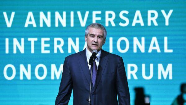 Глава Республики Крым Сергей Аксенов во время выступления на Ялтинском международном экономическом форуме