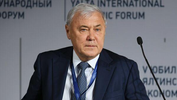 Ялтинский международный экономический форум