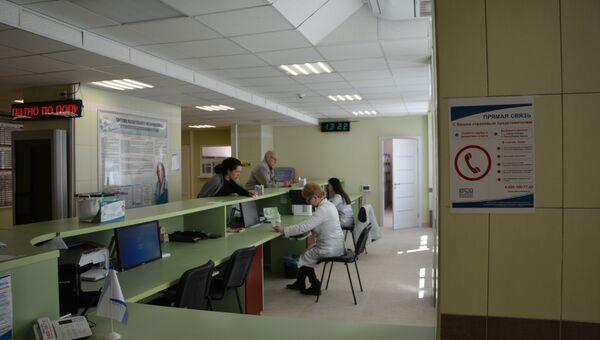 Работа поликлиники №2 в Симферополе