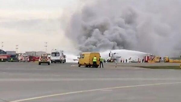 Ликвидация возгорания на самолете в аэропорту Шереметьево