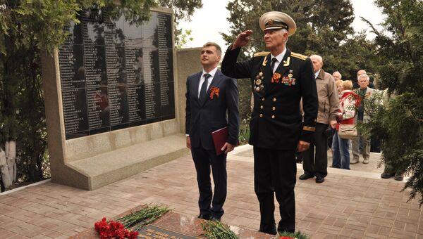 В Севастополе почтили память павших при освобождении города чекистов