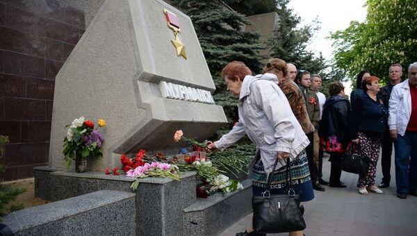 Севастопольцы соболезнуют жертвам авиакатастрофы в Шереметьево