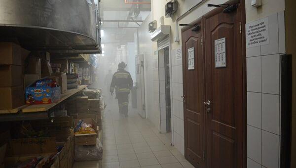 Пожар в торговом центре Московский в Севастополе. 7 мая 2019