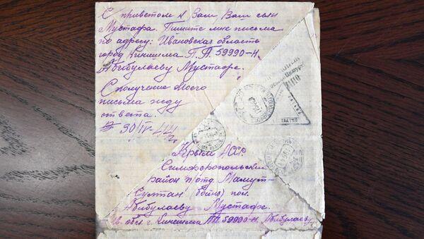 Письмо брата Нури Абибуллаева Мустафы с фронта