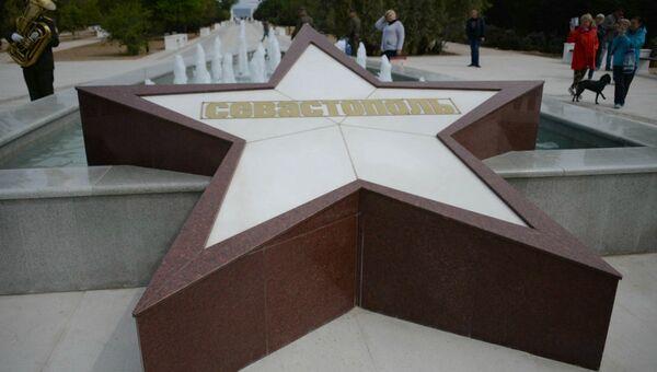 Центральная часть парка Победы в Севастополе