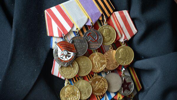 Награды ветерана Великой Отечественной войны Ивана Патука
