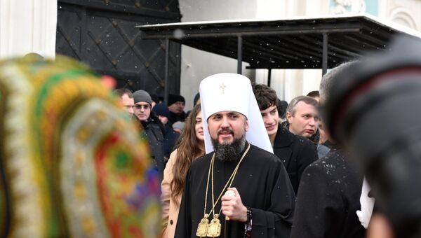Предстоятель новой Украинской православной церкви Киевского патриархата (УПЦ КП) митрополит Киевский и всея Украины Епифаний
