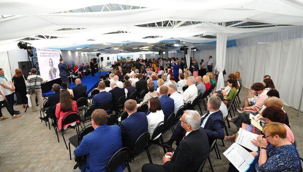 Открытие XIX всероссийского форума Здравница-2019 в Алуште