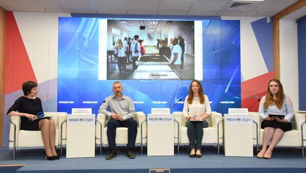 Пресс-конференция: РГО в Крыму: первая международная молодежная стажировка