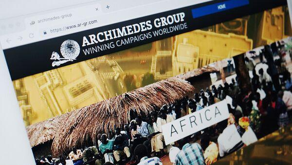 Главная страница сайта Archimedes Group