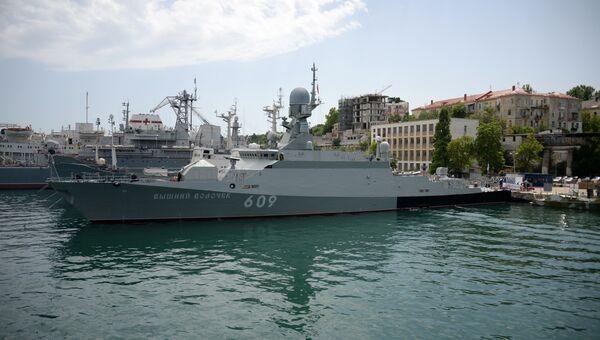 Военно-морской салон в Севастополе. Корвет Вышний Волочек
