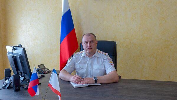 Начальник Крымского линейного управления МВД России на транспорте Денис Никаноров