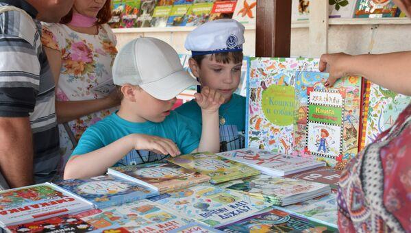 В Ялте в третий раз начался фестиваль Книжные аллеи