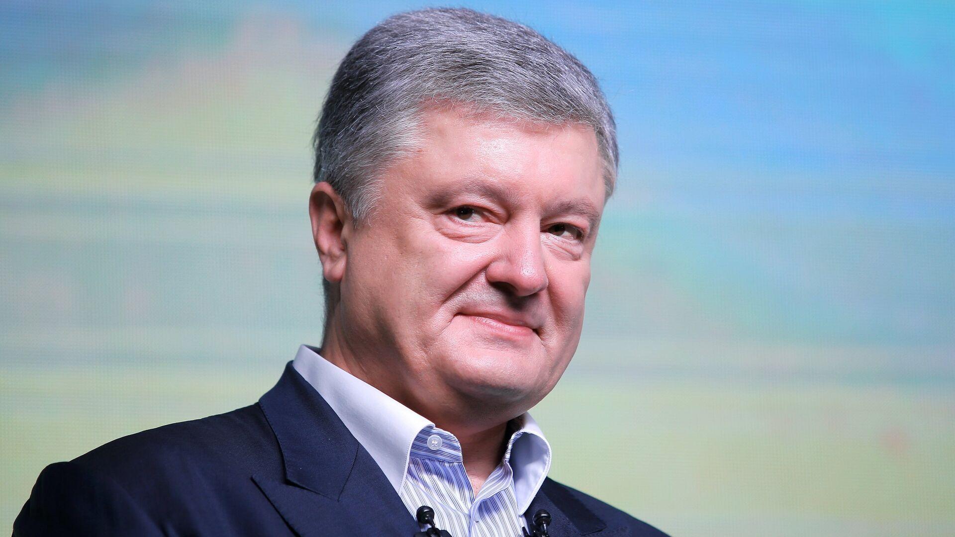 Бывший президент Украины, лидер партии Европейская солидарность Петр Порошенко - РИА Новости, 1920, 27.09.2021