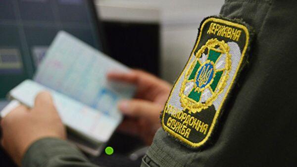Сотрудник погранслужбы Украины