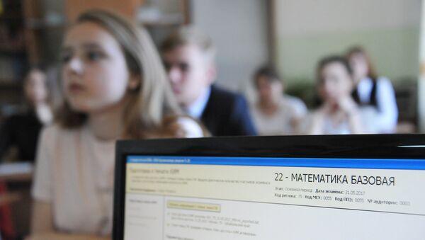 Сдача ЕГЭ по математике в школах России