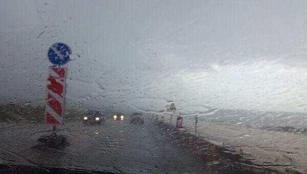 Дождь в Крыму. Архивное фото.